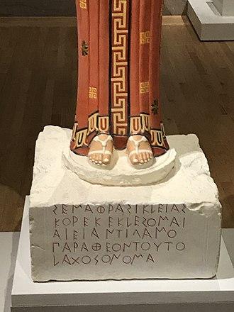 Phrasikleia Kore - Inscription on the front of the Phrasikleia Kore.
