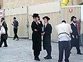 PikiWiki 44605 Religion in Jerusalem.jpg
