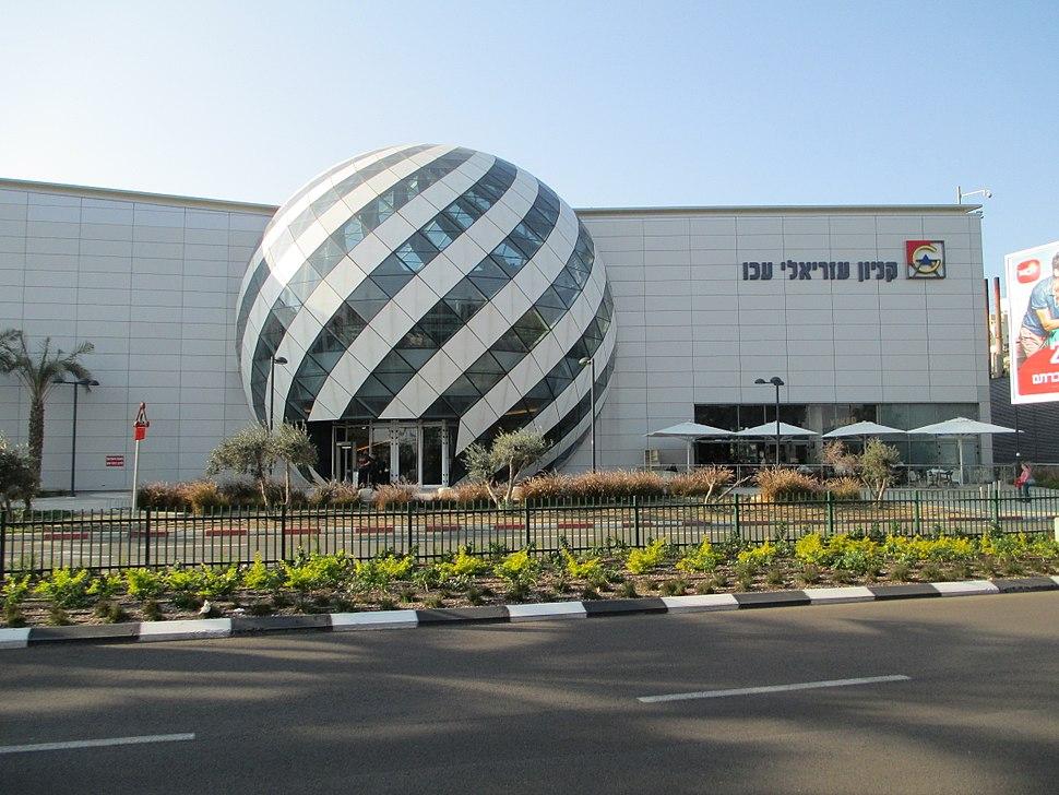 PikiWiki Israel 28178 Azrieli mall in Acre