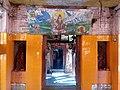 Pindeshwor Temple-Dharan 20.jpg