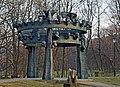 Piwnica pod Baranami (Cellar under the Rams cabaret) memorial, 2000 desig. by Bronisław Chromy, Decjusza Park, 28 lipca 1943 roku street, Wola Justowska, Kraków, Poland.jpg