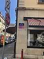 Plaque de rue temporaire au nom de Julia Chamorel 02.jpg