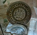 Plates from Beylagan in Museum of History of Azerbaijan.jpg