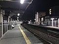 Platform 6 & 7 of Orio Station.jpg