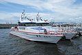 Police patrol boat Kawachi.JPG