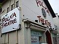 Polka Theatre, SW19 - geograph.org.uk - 1051231.jpg