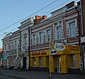 Poltava Shevchenka Str. 41 Dwelling House 01 (YDS 6914).jpg