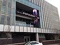 Populous HQ KCMO.JPG