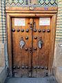 Porta típica (pom de senyors i senyores) (11994058526).jpg