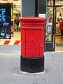 Post Box Liverpool One Jan25 1.jpg