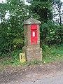 Post box in brick pillar - geograph.org.uk - 258164.jpg