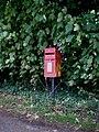 Postbox no TF11 3 - geograph.org.uk - 917521.jpg