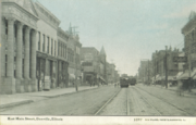 Postcard showing East Main Street in Danville, Illinois, USA circa 1910