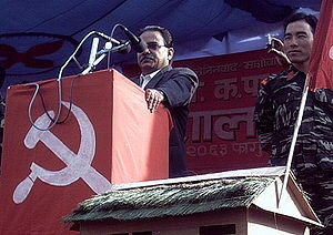 Prachanda (Nepali communist leader) at a meeti...