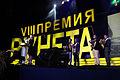 Premia Runeta 2011-20.jpg
