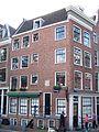 Prinsengracht 564 corner with Spiegelgracht.JPG