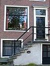foto van Huis waarvan de gevel