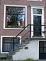 Prinsengracht 664 door.JPG