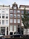 prinsengracht 677 across