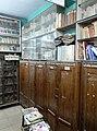 Pubilc Library, Rajgurunagar6.jpg