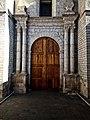 Puerta de ingreso interior Catedral de Arequipa.jpg