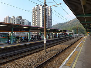 Pui To Station 201404.jpg
