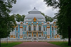 спб годов города 1980 пушкина фото