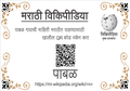 QR code for Pabal.png