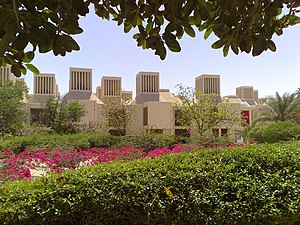 Qatar University - East View of Qatar University