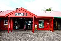 Quiksilver shop at Wet n Wild Water World.jpg