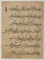 Qur'anic Verses WDL6808.pdf