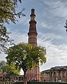 Qutb Complex -Delhi -Delhi -IMG 20190222 165626.jpg