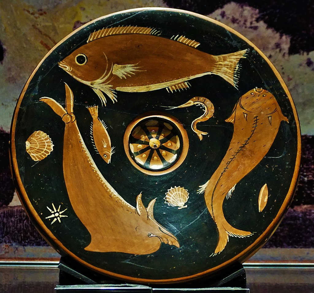RD Milns Antiquities Museum - Fish Plate