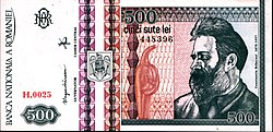 Recto du billet romain de 500 lei (1992).