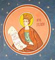 RO GJ Biserica de lemn din Rasova (24).JPG