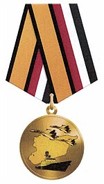 RUS Participant in Military Operations in Syria Medal (2017).jpg