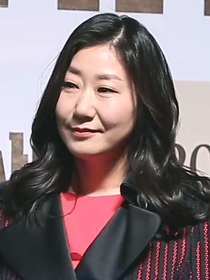 Ra Mi-ran - Ra Mi-ran in 2017