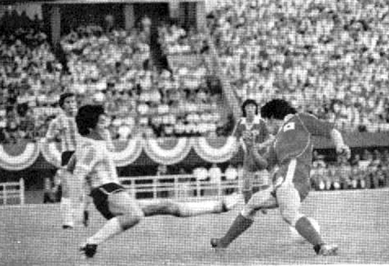 Japan playing Argentine club Racing de Cordoba at the 1981 President's Cup Racingcba-PresidentCup1981.png