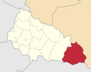 Rakhiv Raion Raion in Zakarpattia Oblast, Ukraine