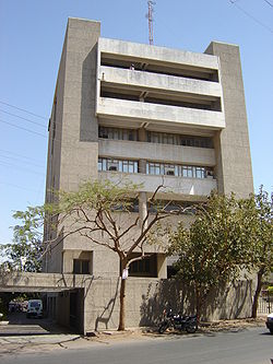 Rajkot Urban Development Authority.jpg