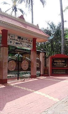 Sri Ramakrishna Vidyashala - Wikipedia