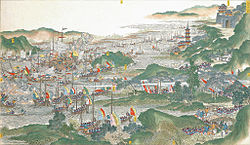 Regaining of Yuezhou city.jpg