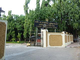 Regional Meteorological Centre, Chennai