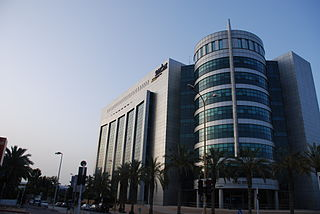 Rehovot Place in Israel