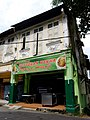 Rekha Restaurant.jpg
