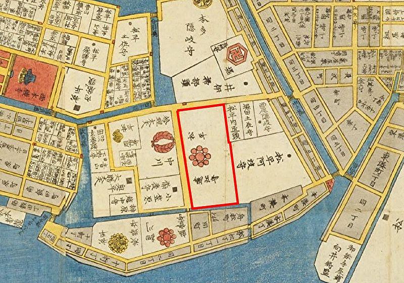File:Residenz Sakurai.jpg
