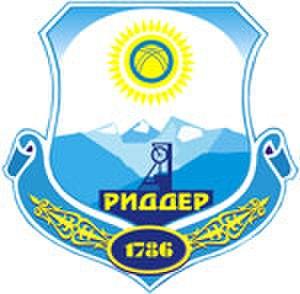 Ridder, Kazakhstan - Image: Ridder, Kazakhstan Co A