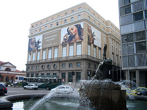 Centro Cultural Banco do Brasil - The Centro Cultural do Banco do Brasil in Rio de Janeiro, Brazil.