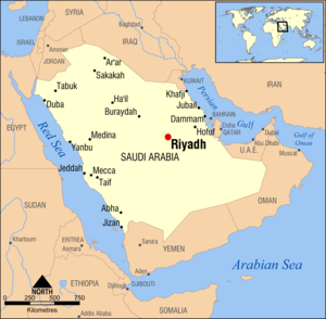 Riyadh, Saudi Arabia locator map.png