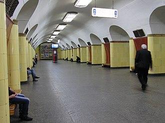 Rizhskaya (Moscow Metro) - Image: Rizhskaya station